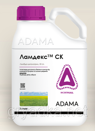 Инсектицид Адама Ламдекс™ - 5 л, капсульная суспензия