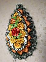 Венок ритуальный Косичка средняя №1(полумесяц)145х60