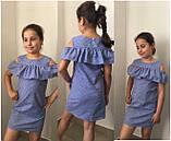 Платье детское с оборкой на плечах 128-140 см, фото 5