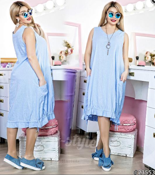 Красивое женское платье батал р.48,50,52,54,ST Style