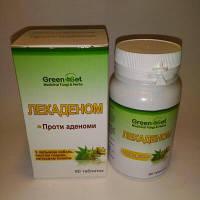 Лекаденом - проти аденоми, №90 табл