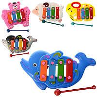 Детский музыкальный инструмент ксилофон A614-15-16-17
