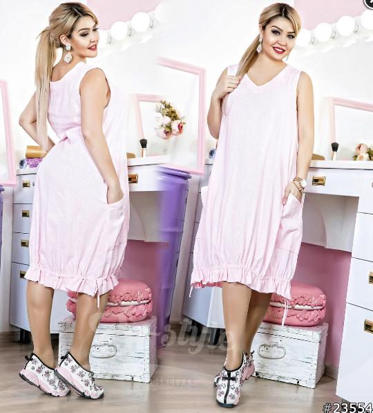 Красиве жіноче плаття батал р. 48,50,52,54,ST Style