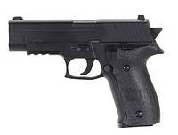 Детский пистолет ZM23