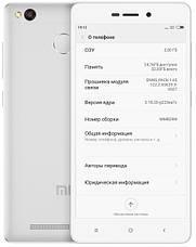 Смартфон Xiaomi Redmi 3X 2/32GB Silver, фото 3