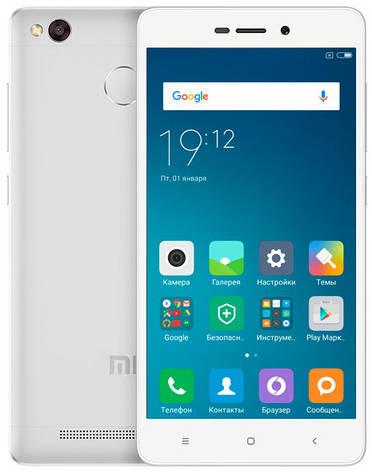 Смартфон Xiaomi Redmi 3X 2/32GB Silver, фото 2