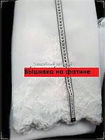 Ткань вышивка компьютерная на фатине,хватает на целую свадебную юбку