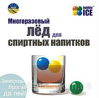Многоразовый лёд для СПИРТНЫХ НАПИТКОВ «Бабл Айс» (блистер)