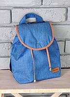 """Детский рюкзак """"Джинс"""""""