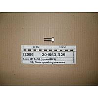 Болт М12х1.25х30 крепления ящика инструментального УРАЛ (ОАО АЗ УРАЛ)