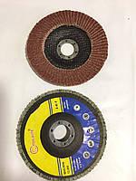Диск шлифовальный лепестковый, 125 мм
