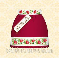 Юбка детская под вышивку бисером Розы (бордовая)