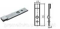 Контакт контактора КПД121, КПД111,  КТК1-20, КТК1-10 напайка серебро
