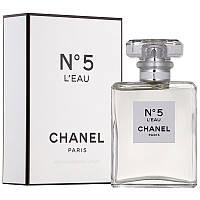 Chanel N5 L'Eau туалетная вода 100 ml. (Шанель 5 Л'Еау)