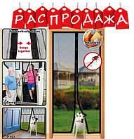 Антимоскитная сетка Magik Mash. РАСПРОДАЖА