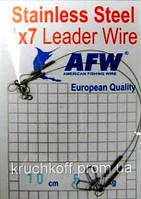 Поводок AFW 1х7 10см 5кг (2шт)