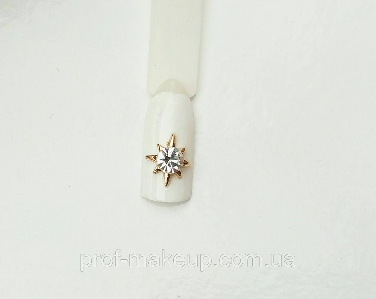 Украшение на ногти 3D золотая полярная звезда.