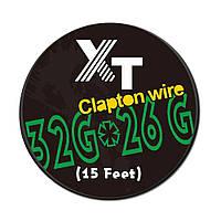 5м Clapton coil клэптон койл спираль для Вейпа Кантал
