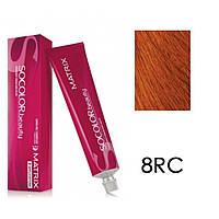 Соколор Бьюти, стойкая крем-краска для волос, коллекция оттенков рефлект 8 RC, 90 мл