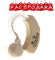 Слуховой аппарат XM 909 T. РАСПРОДАЖА