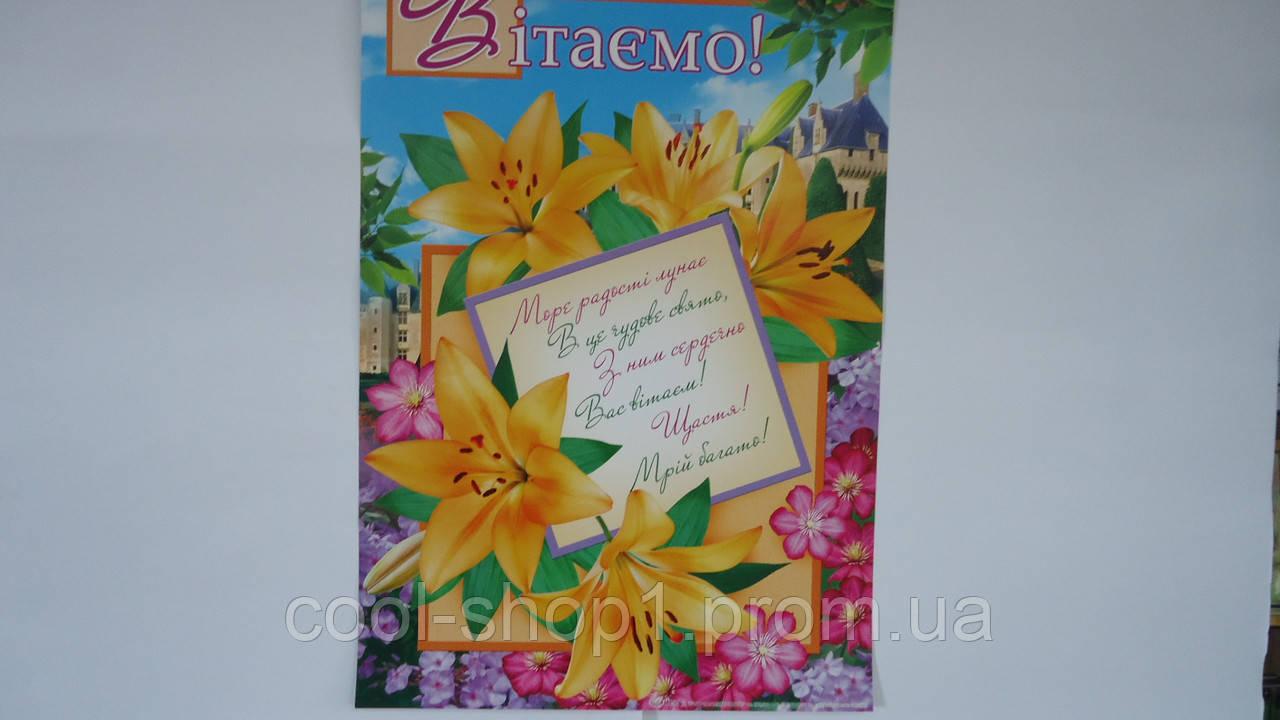 Сделать оригинальный букет из живых цветов своими руками