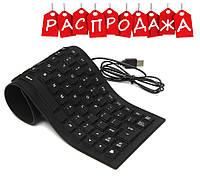 Силиконовая клавиатура X3. РАСПРОДАЖА