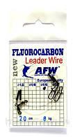 Поводок AFW флюорокарбон 20см. 8,0кг d 0.45mm (2шт)