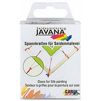 Когти для натяжки шелка, Javana