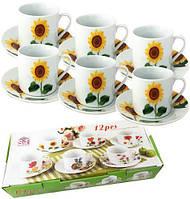 """Чайный набор """"Подсолнухи"""" 6 чашек 250мл и 6 блюдец"""