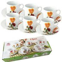 """Чайный набор """"Оранжевый мак"""" 6 чашек 250мл и 6 блюдец"""
