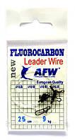 Поводок AFW флюорокарбон 25см. 9,0кг d 0.50mm (2шт)