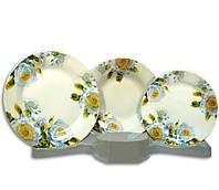 Столовый набор Blue Bouquet 18 предметов на 6 персон