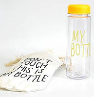 Бутылка My Bottle 500мл, желтая + льняной чехол