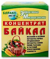 Байкал ЭМ1 концентрат 50 мл