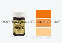 Гель-паста Sugarflair - Tangerine - Мандарин