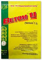 """Ветом 1.1 (Vetom 1.1) пробиотик для животных, 50 г, НПФ """"Исследовательский центр"""""""
