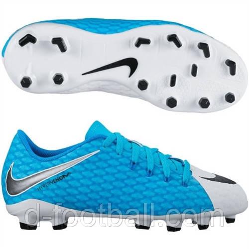 Детские футбольные бутсы Nike Hypervenom Phelon III FG 852595-104 ... b9377088509