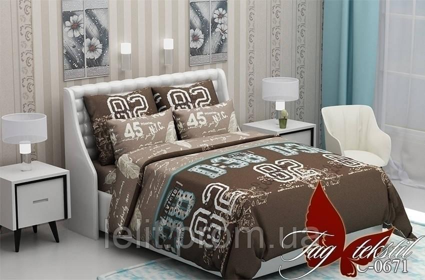 Полуторный комплект постельного белья R0671