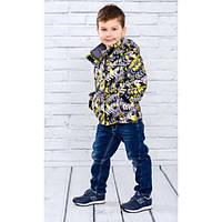 Демисезонная куртка из мембранной ткани таслан и покрытием Тефлон для мальчика 3-7 лет ( размер 98-122) ТМ Be easy