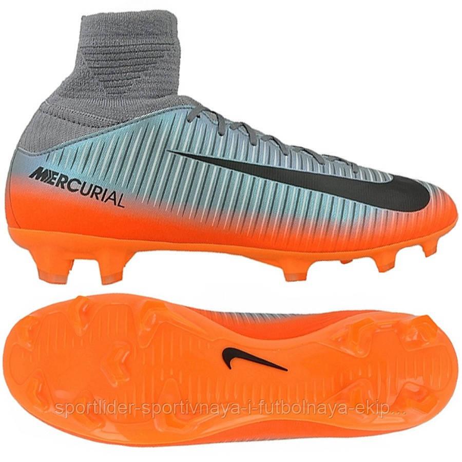 f4f30e7845b7 Детские футбольные бутсы Nike Mercurial SuperFly V CR7 FG 852483-001 -  Спортлидер› спортивная