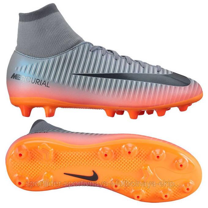8b901b27 Детские футбольные бутсы Nike Mercurial Victory VI DF JR CR7 AG-PRO  903603-001