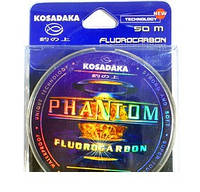 Леска Kosadaka Fluorocarbon Phantom 50m 0.252mm