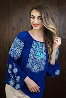 Синяя женская вышитая рубашка, свободного кроя, с пышным длинным рукавом