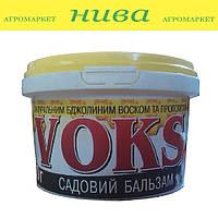Садовий бальзам Вокс (100 г 200 г) 100 г