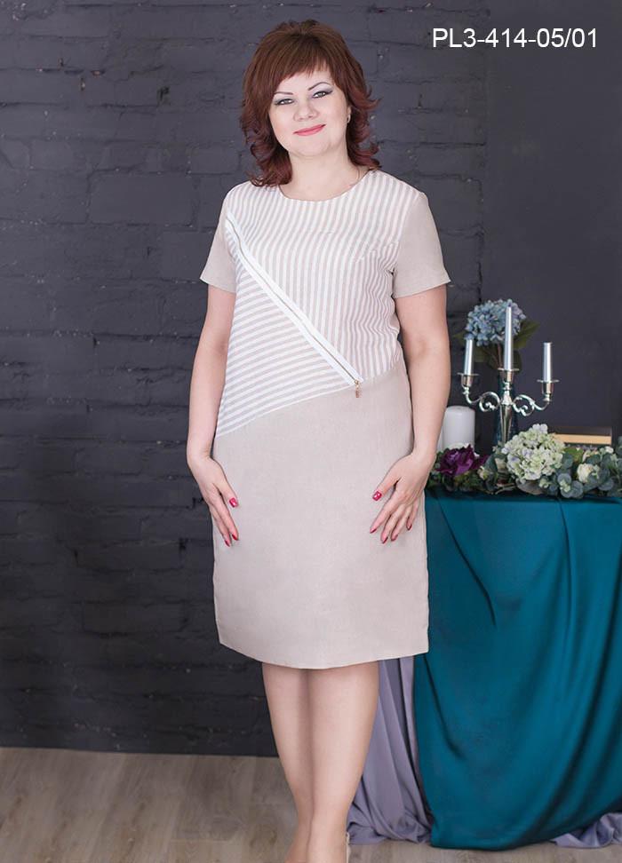 Льняное платье размер 52