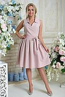 Летнее красивое платье 4 цвета