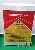 Инсектицид Аплауд 500 г, Саммит-Агро, Украина