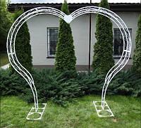 Весільна арка кована Серце Продаж Прокат Свадебная арка