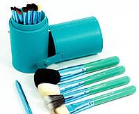 Набор кистей для макияжа в тубусе 12 штук , MAC бирюзовые