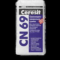 Самовирівнювальна стяжка Ceresit CN 69 25 кг